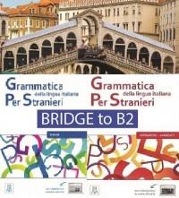 BRIDGE to B2 (Thursdays, 5:30pm - 7:30pm)  -  REGISTRATION CLOSED