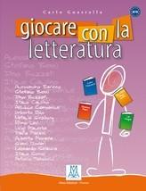 Giocare con la letteratura 2 (Italian through Literature) (Mondays, 3:00pm - 5:00pm)  -  REGISTRATION CLOSED