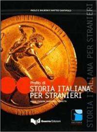 Advanced C1/C2 storia italiana (Tuesdays, 10:30am - 12:30pm)